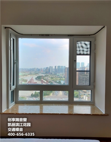 2021年6月第一周安裝案例-創享隔音窗