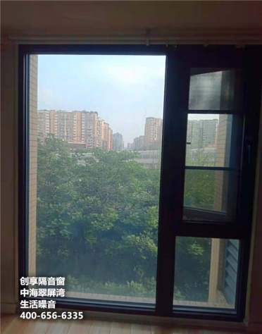 2021年6月第二周安裝案例-創享隔音窗