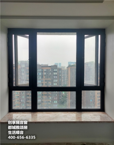2021年7月第一周安裝案例-創享隔音窗