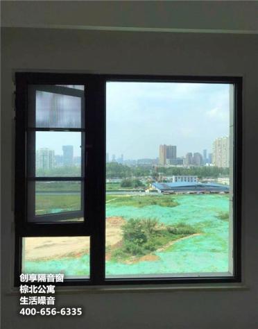 2021年7月第二、三周安裝案例-創享隔音窗