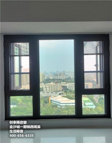 2021年7月第四周安裝案例-創享隔音窗