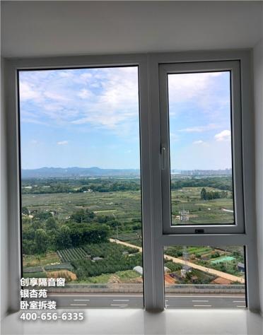 2021年8月第一周安裝案例-創享隔音窗