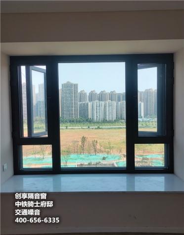 2021年8月第二、三周安裝案例-創享隔音窗