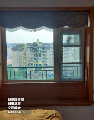 2021年9月第三周安裝案例-創享隔音窗