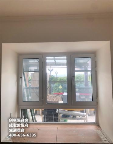 2021年9月第四周安裝案例-創享隔音窗