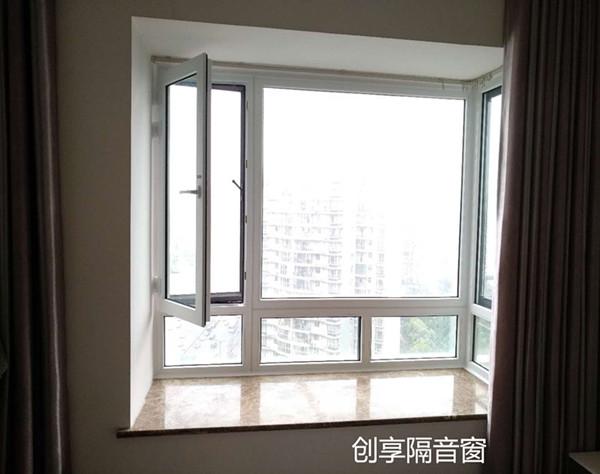 創享四層加強型隔音窗